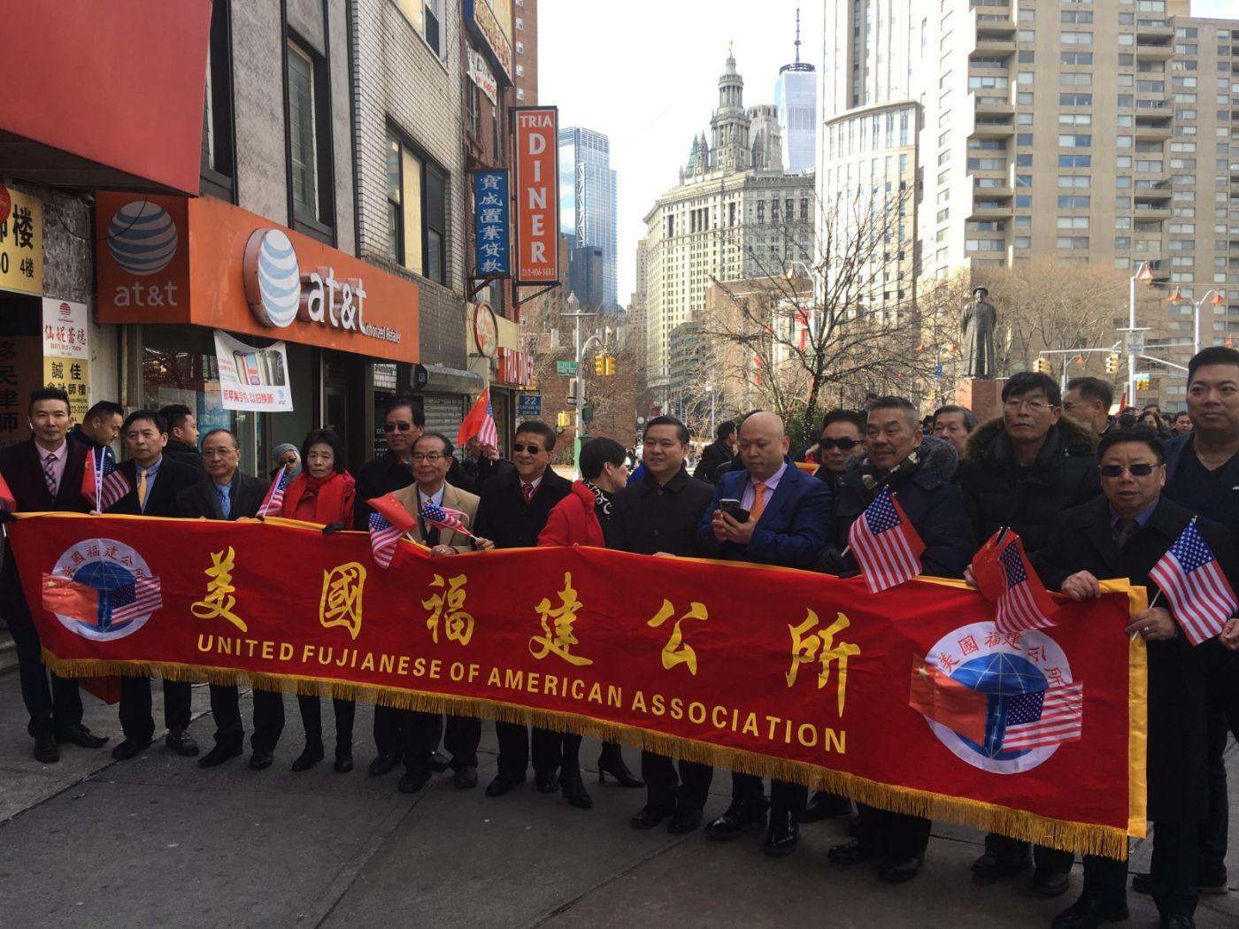 美东各界华人华侨第十七届元宵节庆祝活动在纽约举行_图1-21