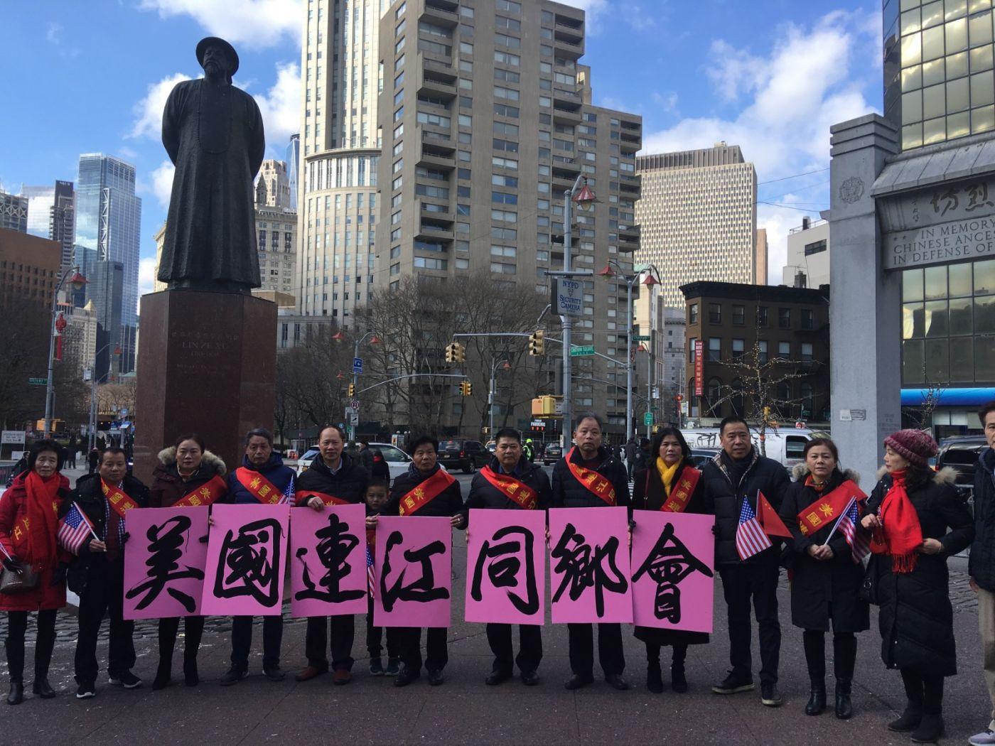 美东各界华人华侨第十七届元宵节庆祝活动在纽约举行_图1-22