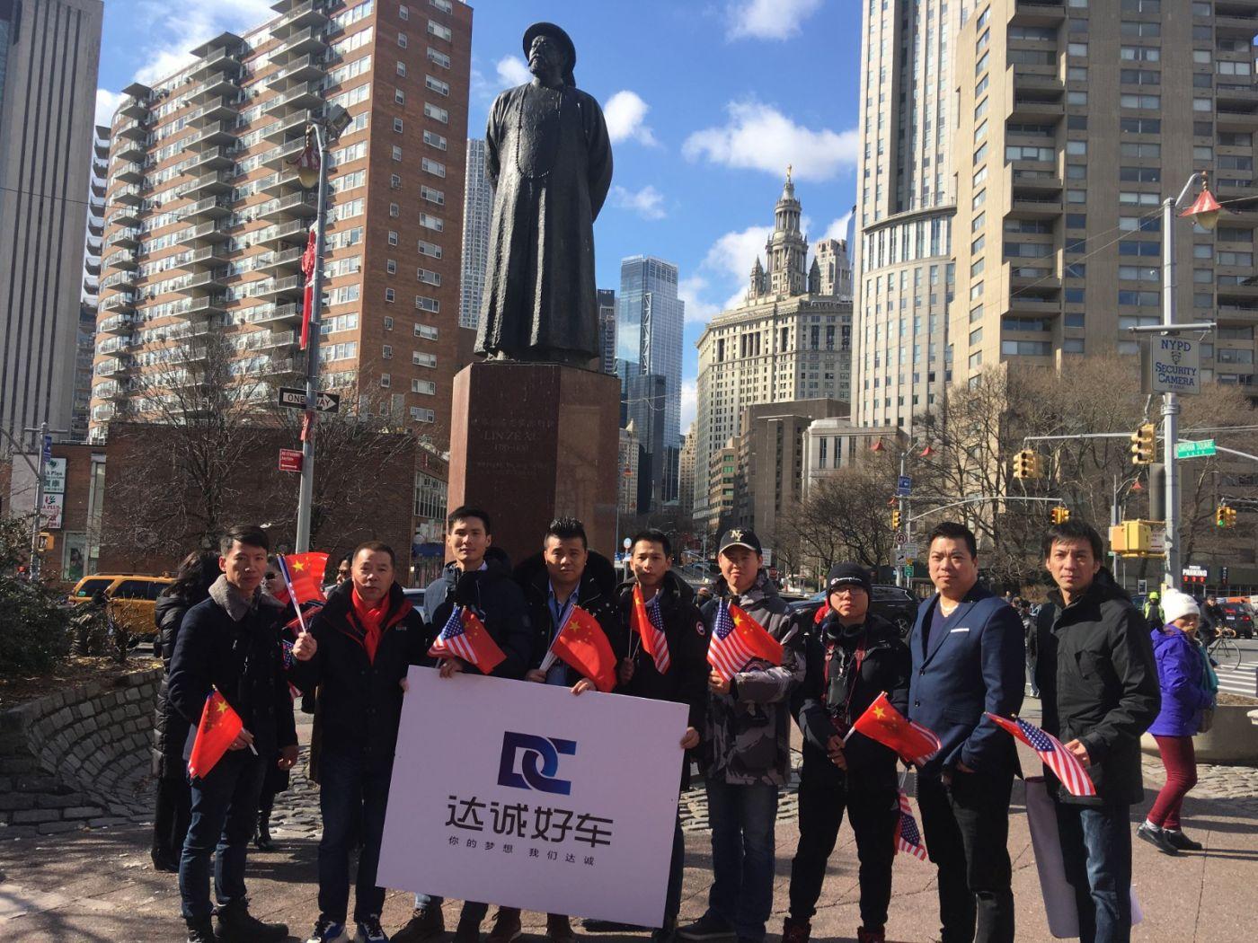 美东各界华人华侨第十七届元宵节庆祝活动在纽约举行_图1-23