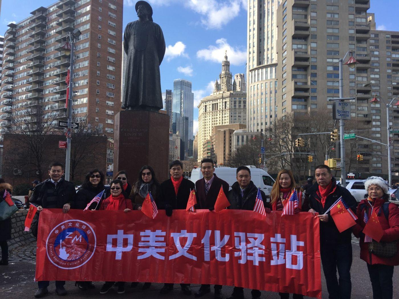 美东各界华人华侨第十七届元宵节庆祝活动在纽约举行_图1-24