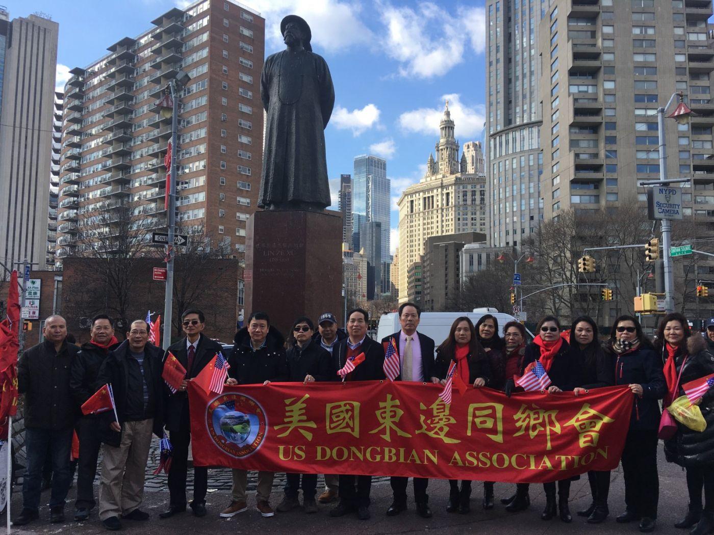 美东各界华人华侨第十七届元宵节庆祝活动在纽约举行_图1-25