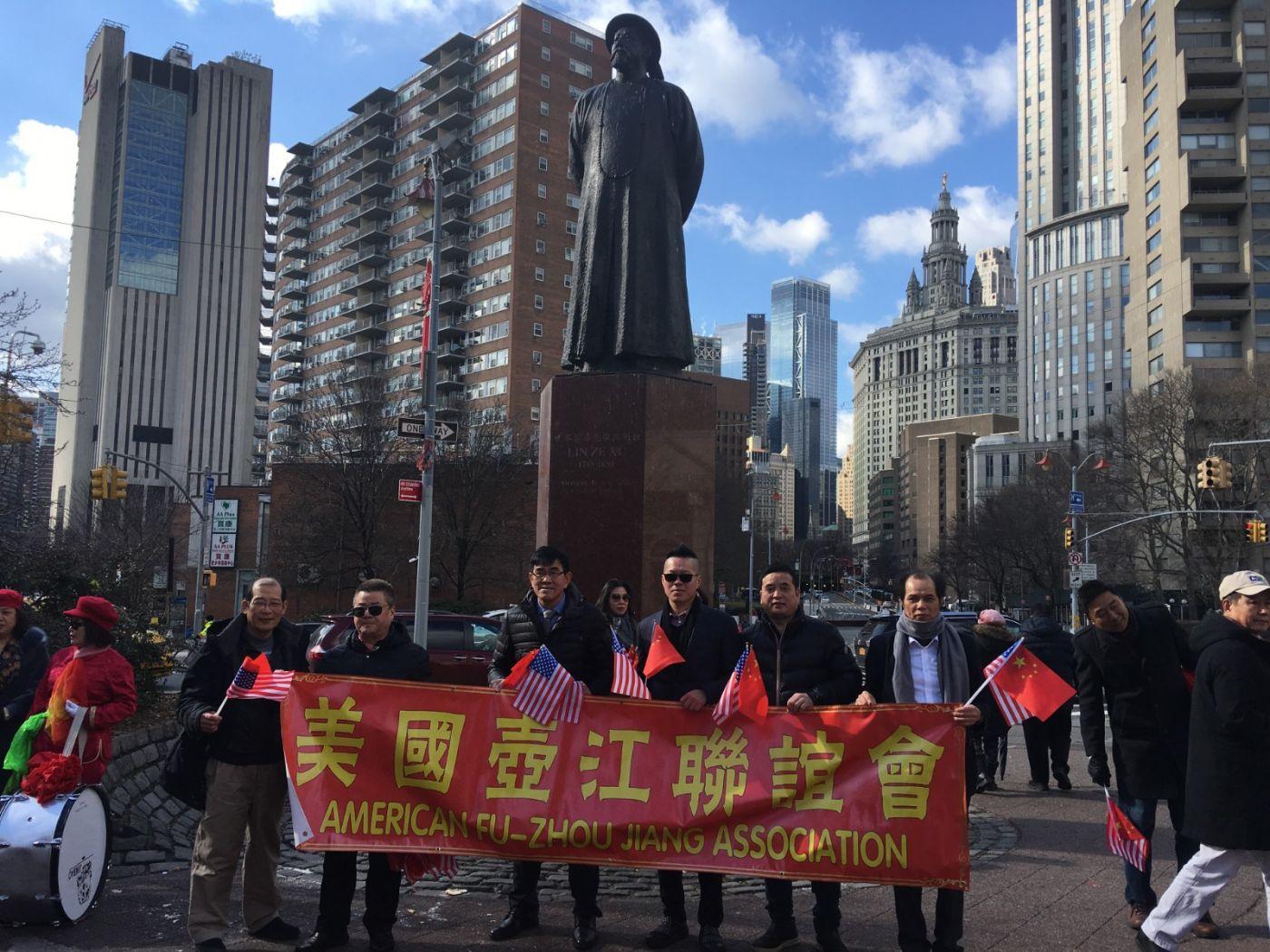 美东各界华人华侨第十七届元宵节庆祝活动在纽约举行_图1-26