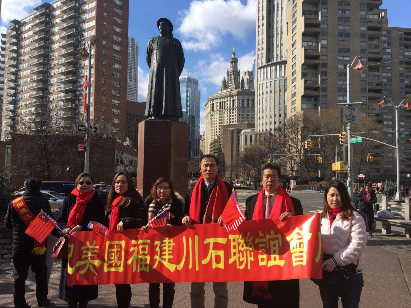 美东各界华人华侨第十七届元宵节庆祝活动在纽约举行_图1-27