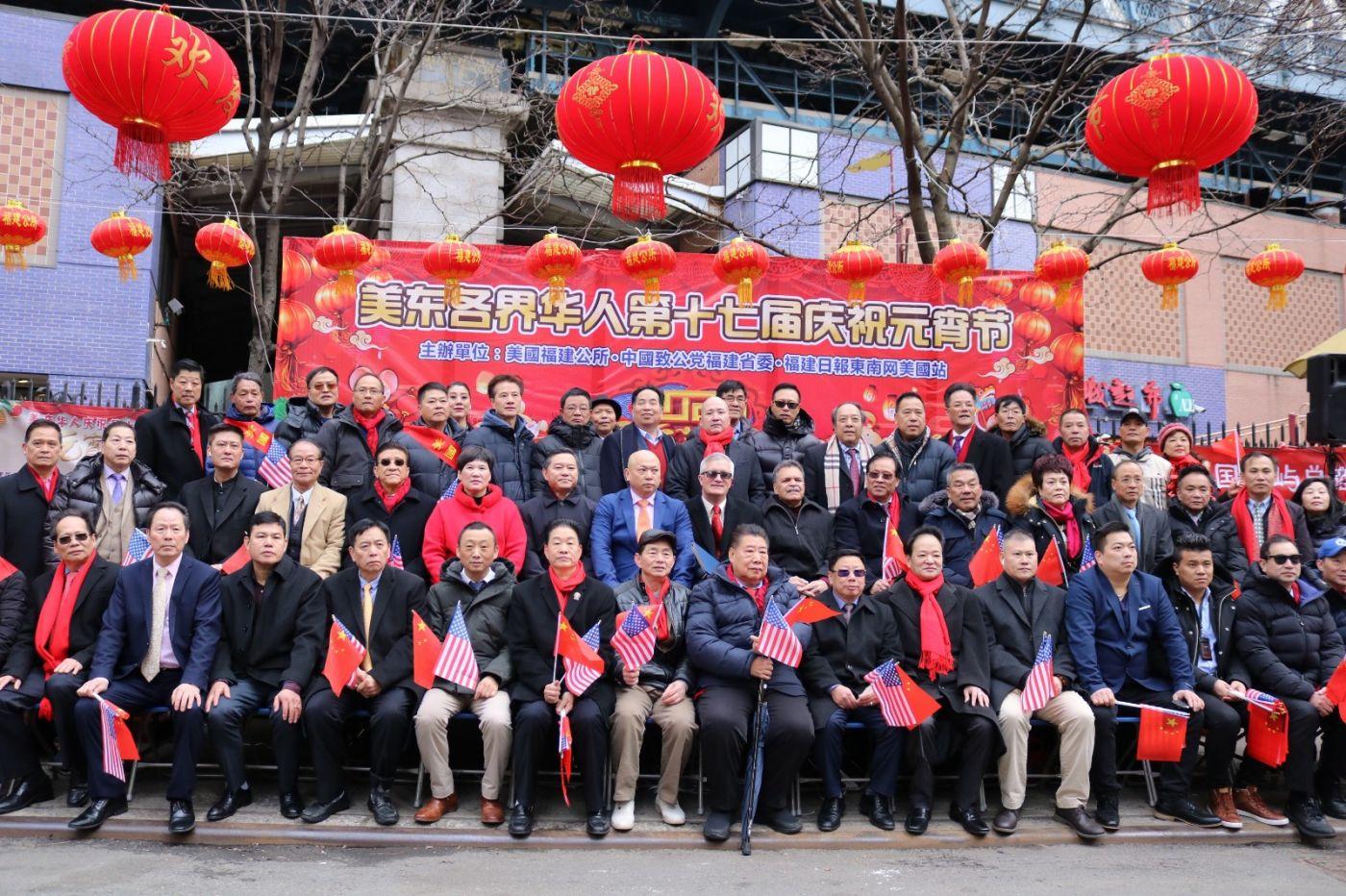 美东各界华人华侨第十七届元宵节庆祝活动在纽约举行_图1-34
