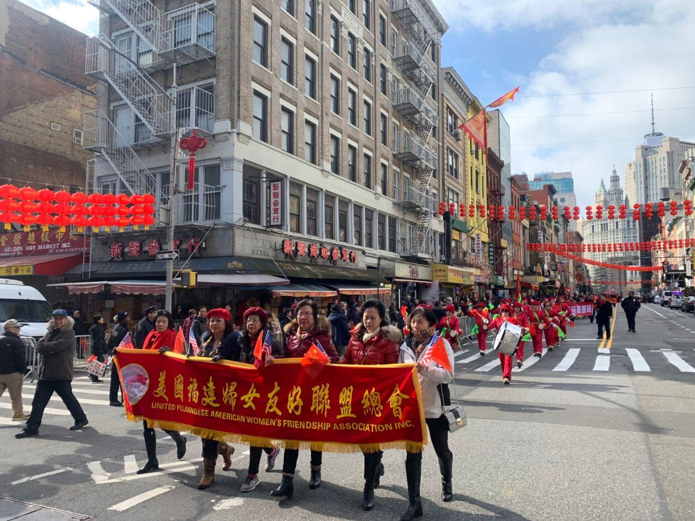 美东各界华人华侨第十七届元宵节庆祝活动在纽约举行_图1-37