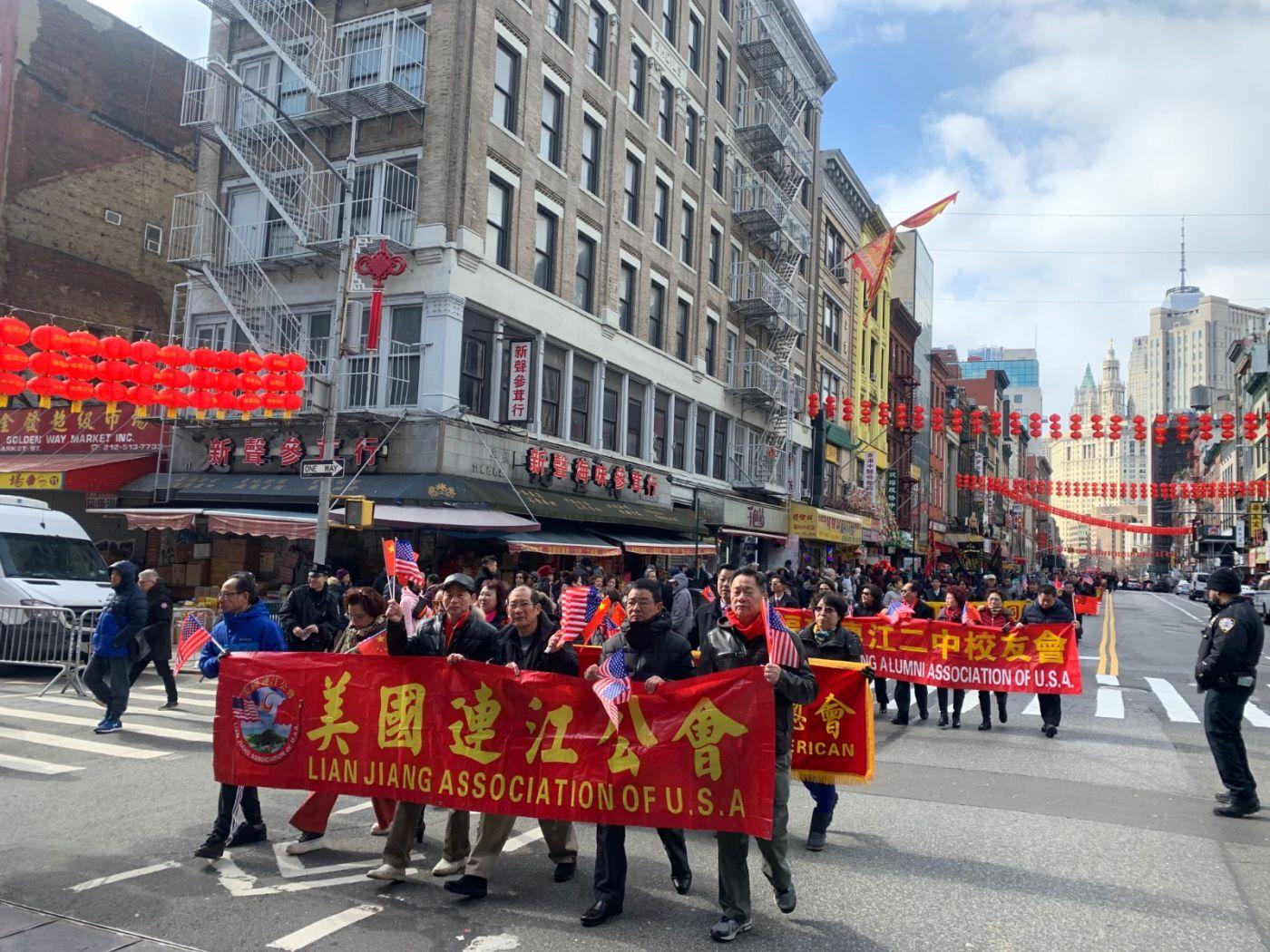 美东各界华人华侨第十七届元宵节庆祝活动在纽约举行_图1-42