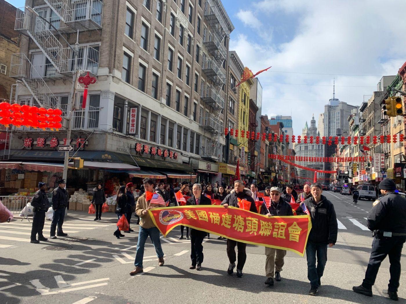美东各界华人华侨第十七届元宵节庆祝活动在纽约举行_图1-43