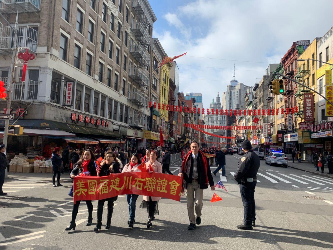 美东各界华人华侨第十七届元宵节庆祝活动在纽约举行_图1-45