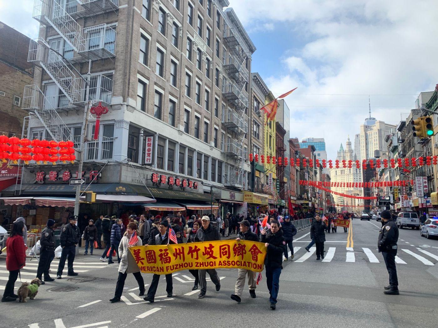 美东各界华人华侨第十七届元宵节庆祝活动在纽约举行_图1-47