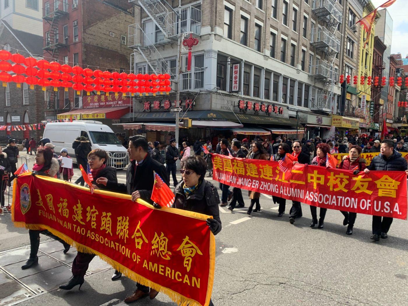 美东各界华人华侨第十七届元宵节庆祝活动在纽约举行_图1-48