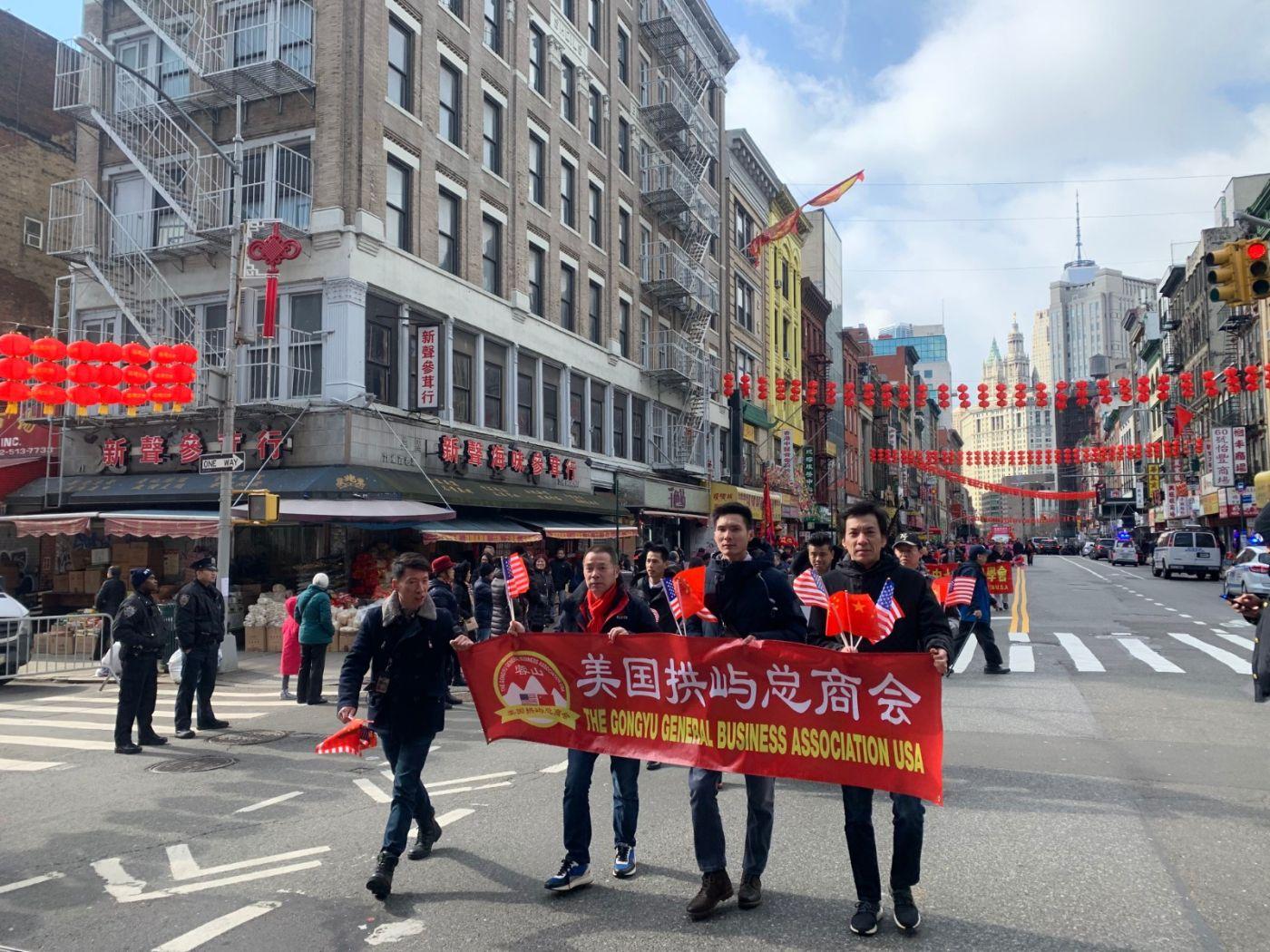 美东各界华人华侨第十七届元宵节庆祝活动在纽约举行_图1-49