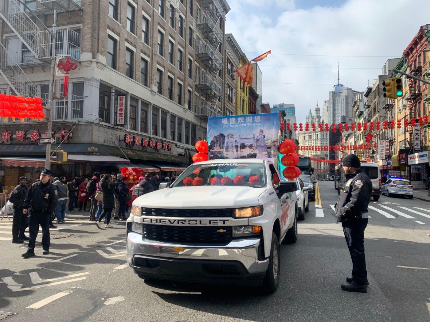 美东各界华人华侨第十七届元宵节庆祝活动在纽约举行_图1-50