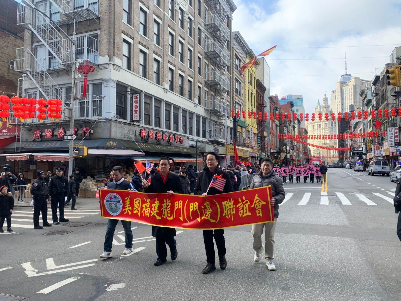 美东各界华人华侨第十七届元宵节庆祝活动在纽约举行_图1-53