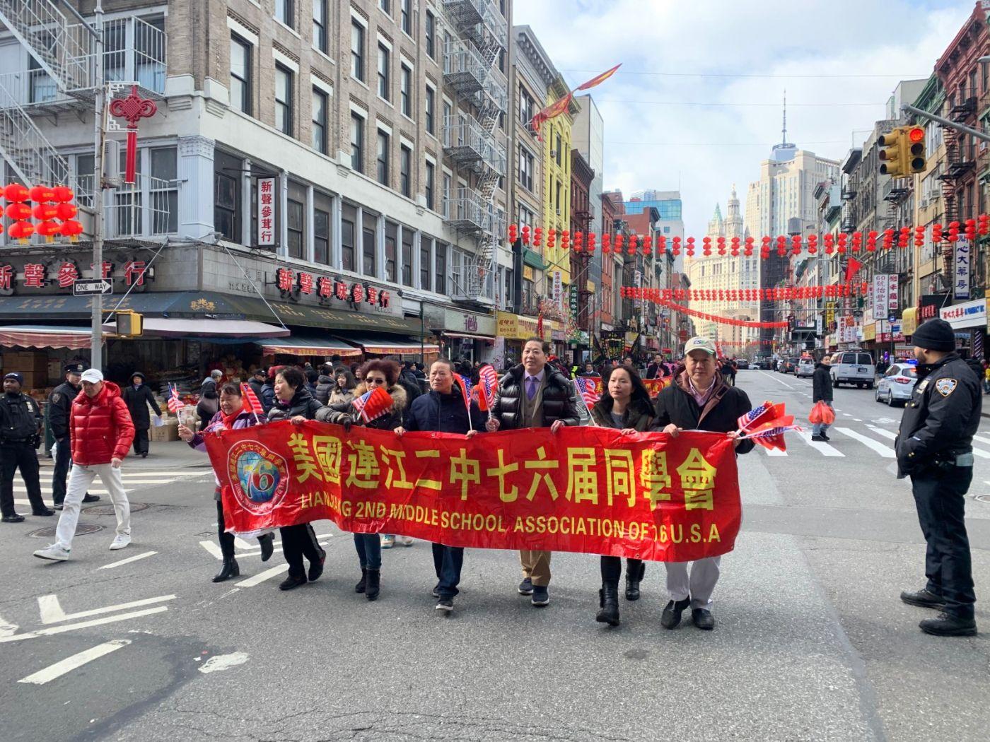 美东各界华人华侨第十七届元宵节庆祝活动在纽约举行_图1-54