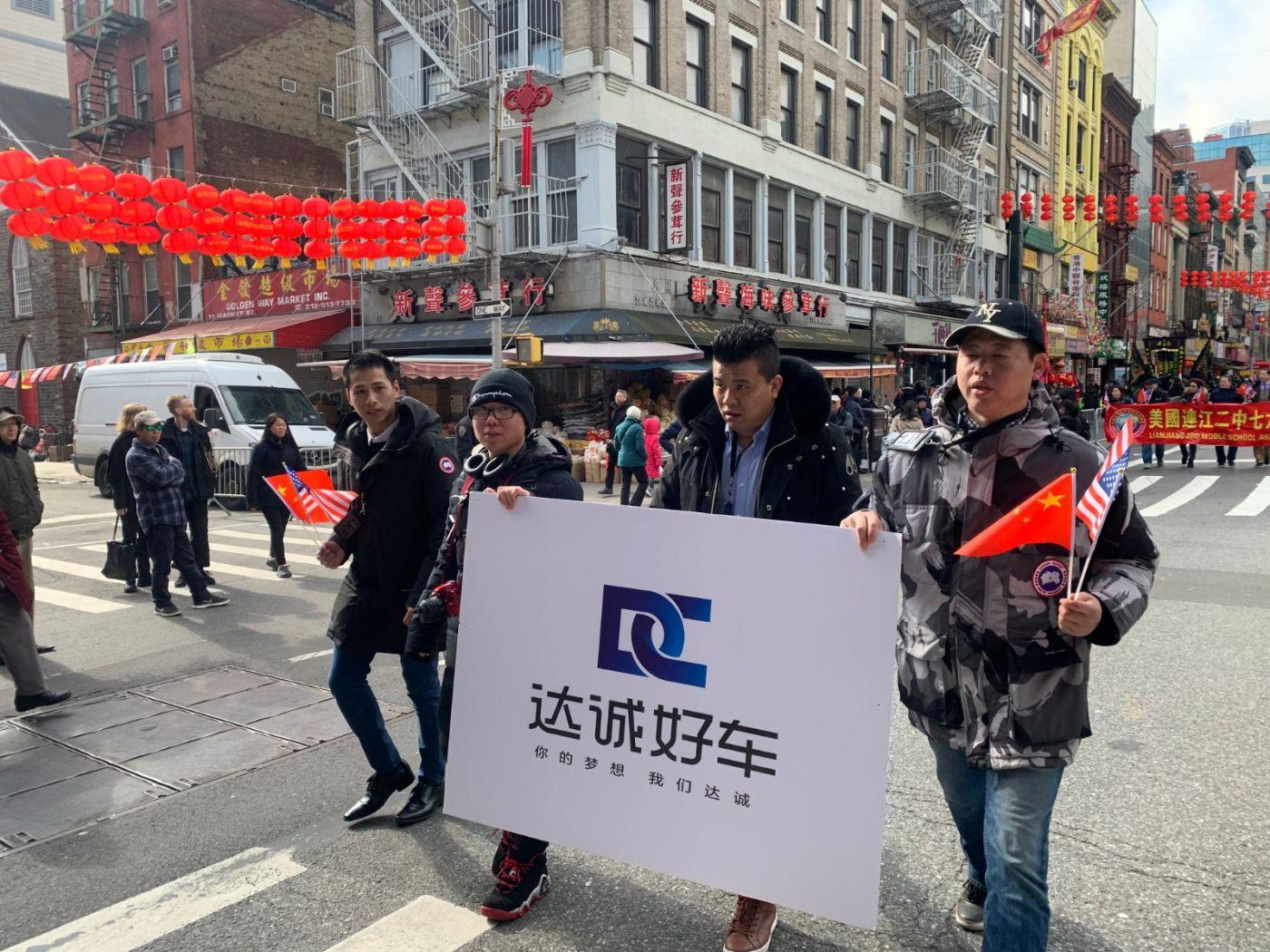 美东各界华人华侨第十七届元宵节庆祝活动在纽约举行_图1-55