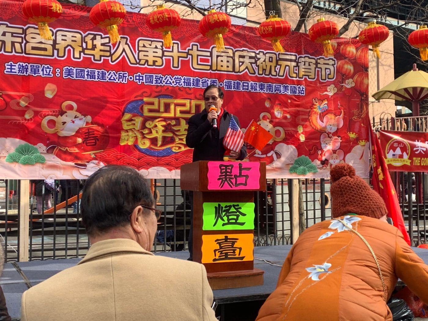 美东各界华人华侨第十七届元宵节庆祝活动在纽约举行_图1-58