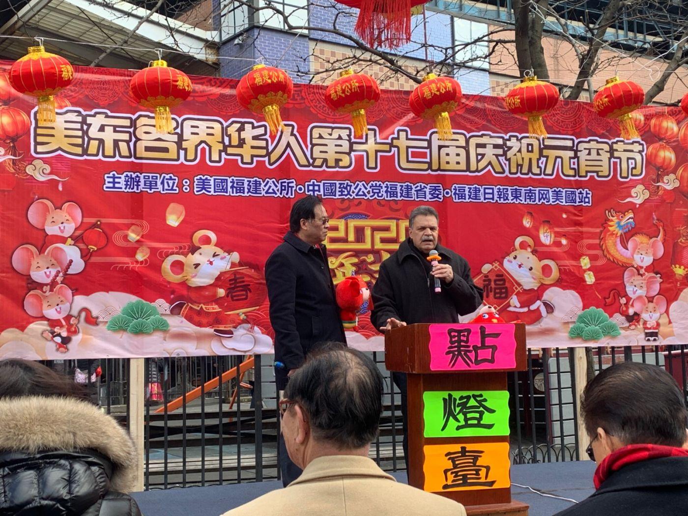 美东各界华人华侨第十七届元宵节庆祝活动在纽约举行_图1-59