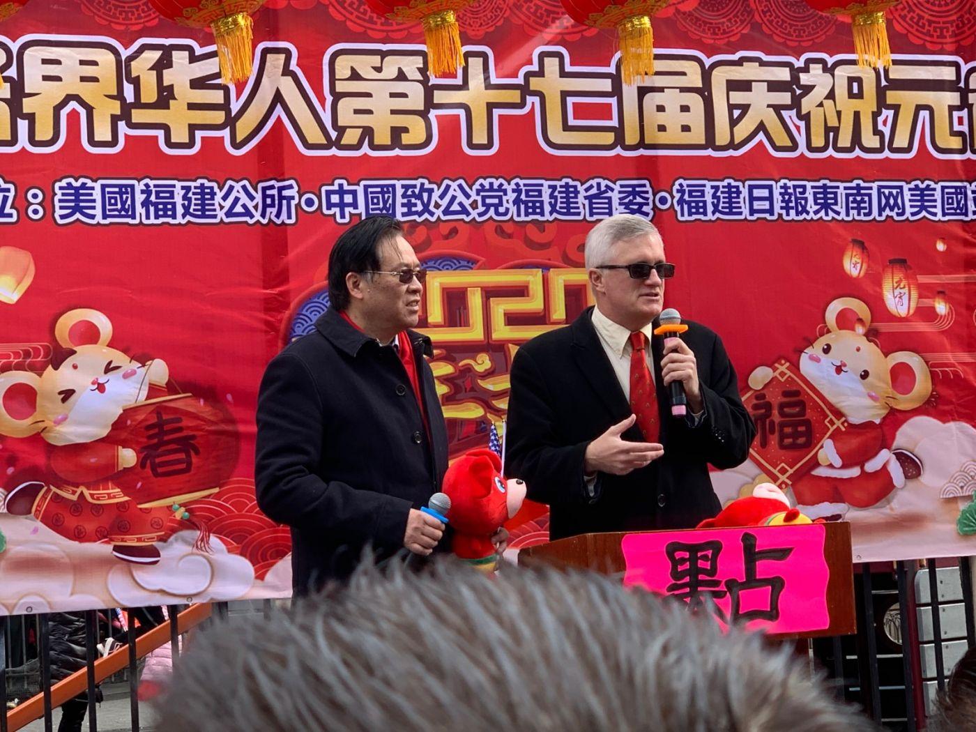 美东各界华人华侨第十七届元宵节庆祝活动在纽约举行_图1-60