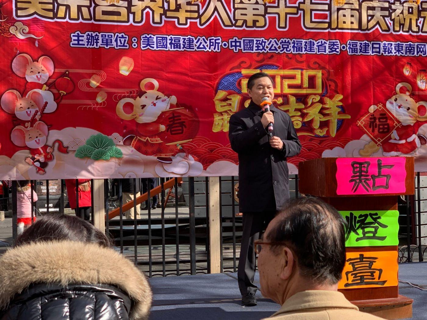 美东各界华人华侨第十七届元宵节庆祝活动在纽约举行_图1-61