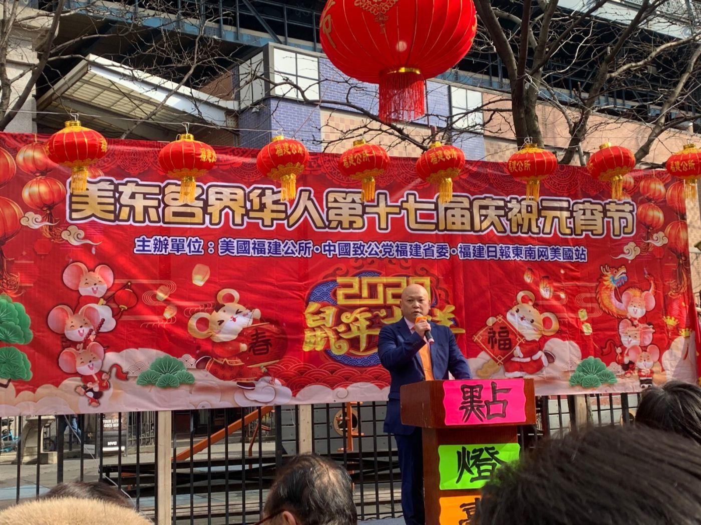美东各界华人华侨第十七届元宵节庆祝活动在纽约举行_图1-62