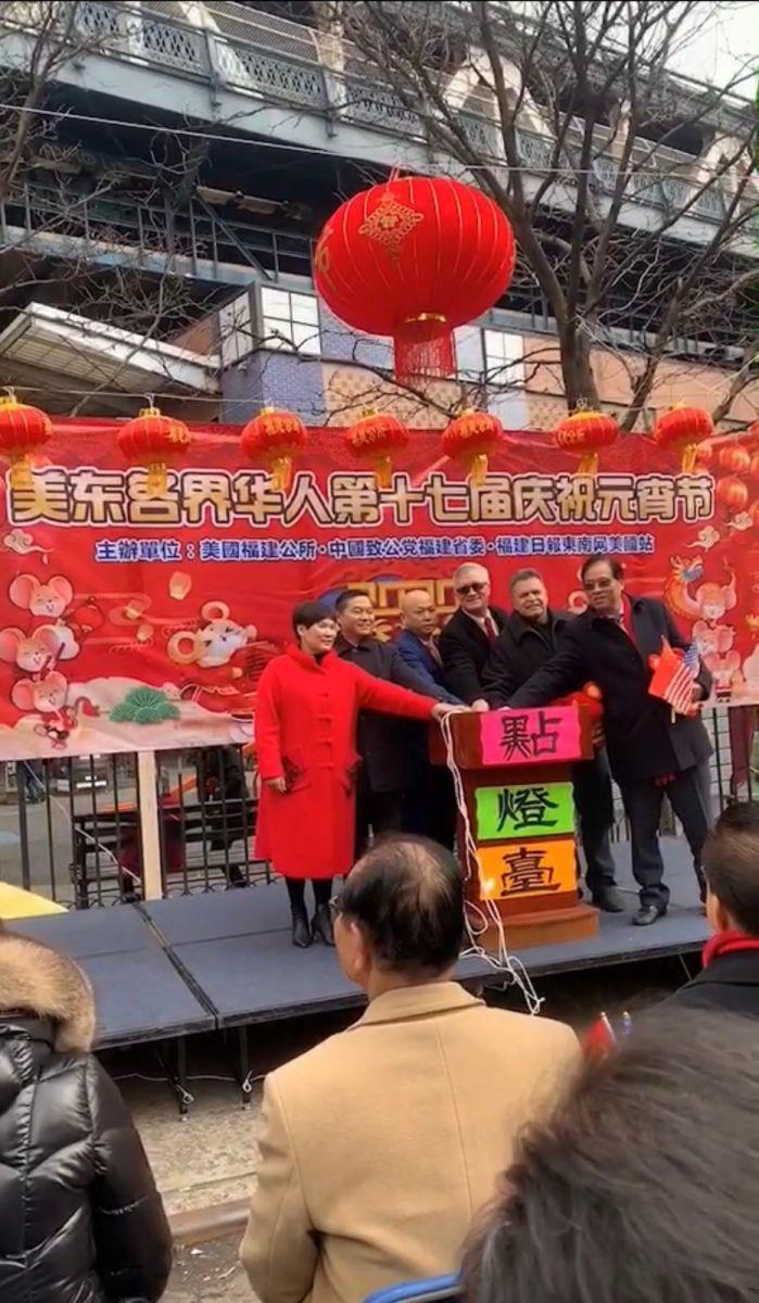 美东各界华人华侨第十七届元宵节庆祝活动在纽约举行_图1-63