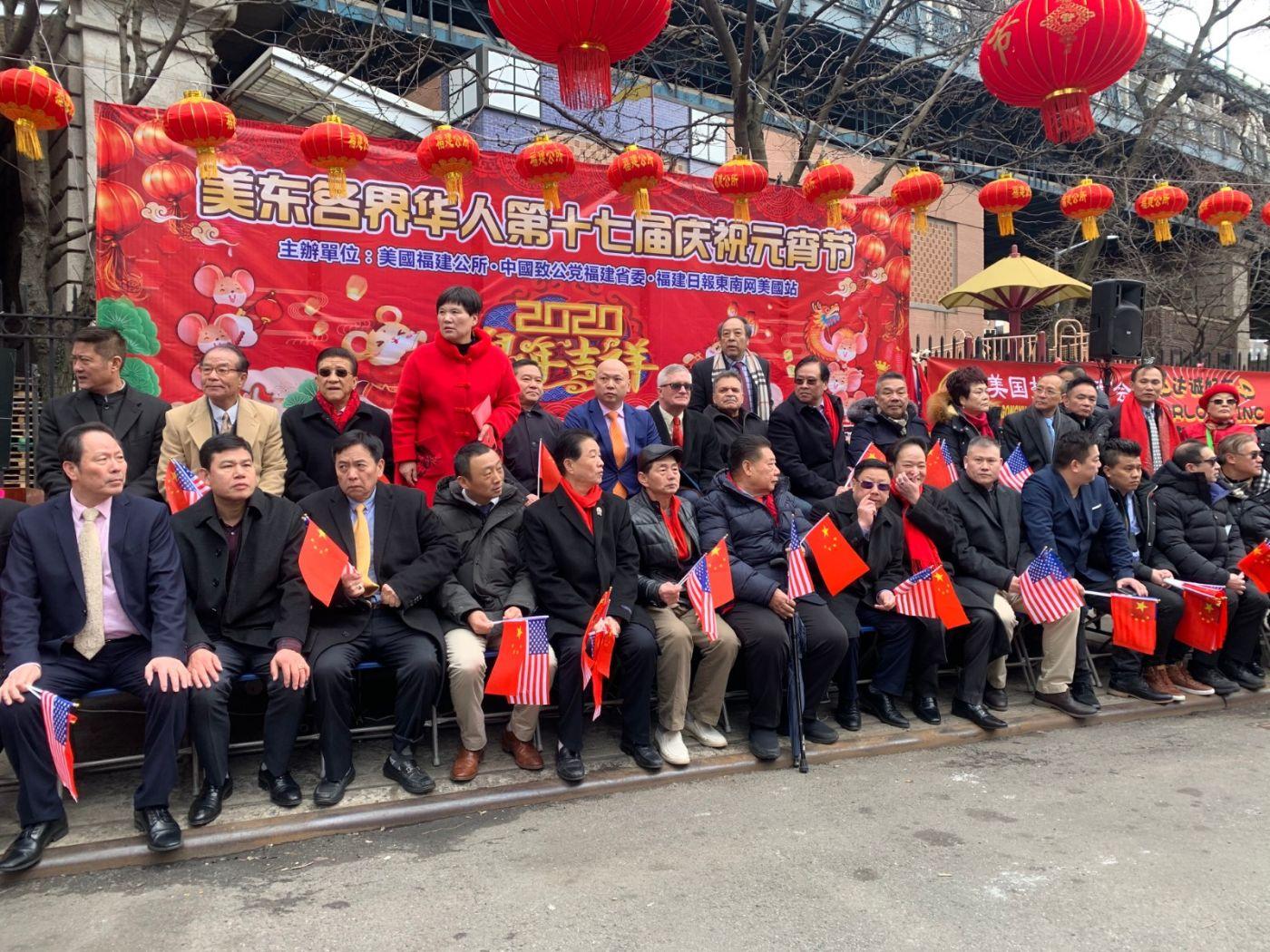 美东各界华人华侨第十七届元宵节庆祝活动在纽约举行_图1-64