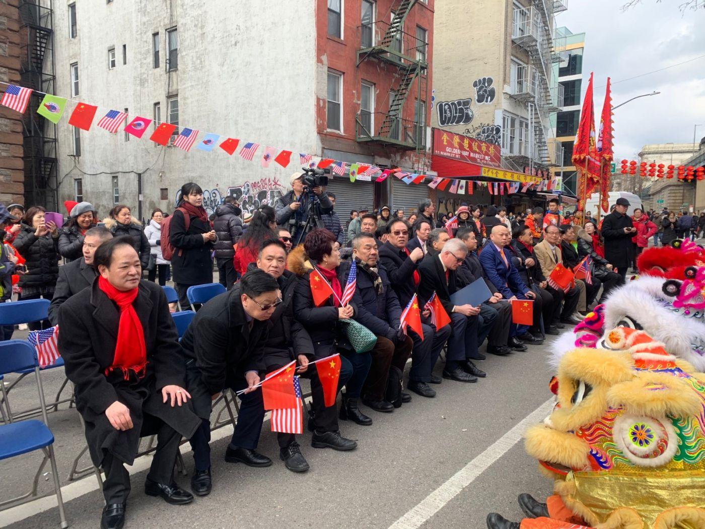美东各界华人华侨第十七届元宵节庆祝活动在纽约举行_图1-65