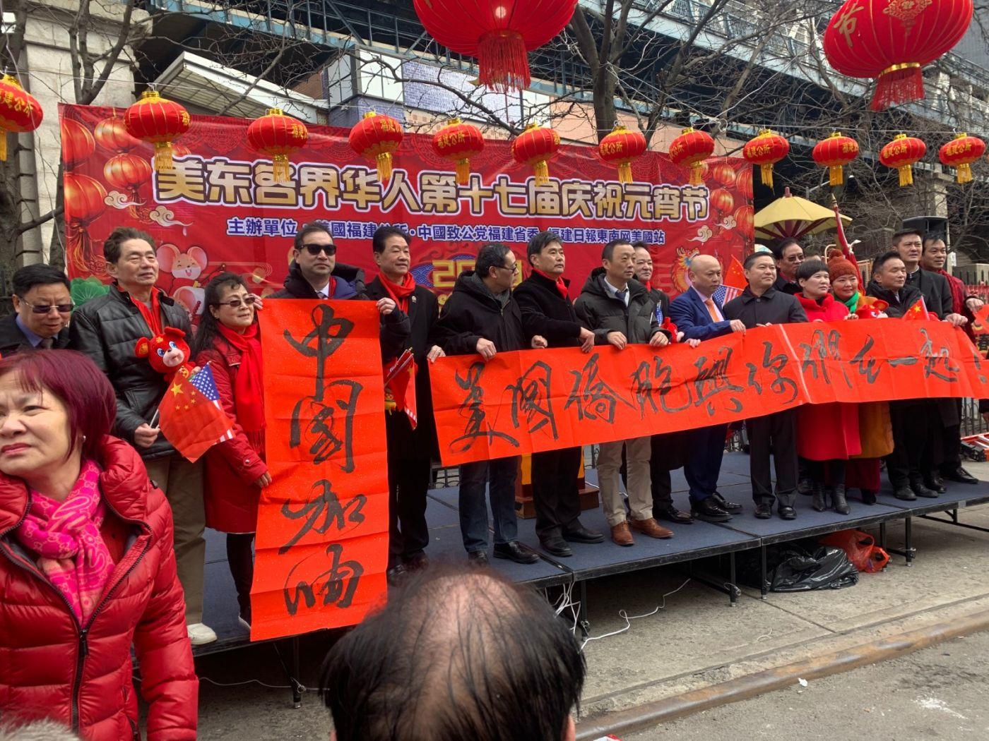 美东各界华人华侨第十七届元宵节庆祝活动在纽约举行_图1-66