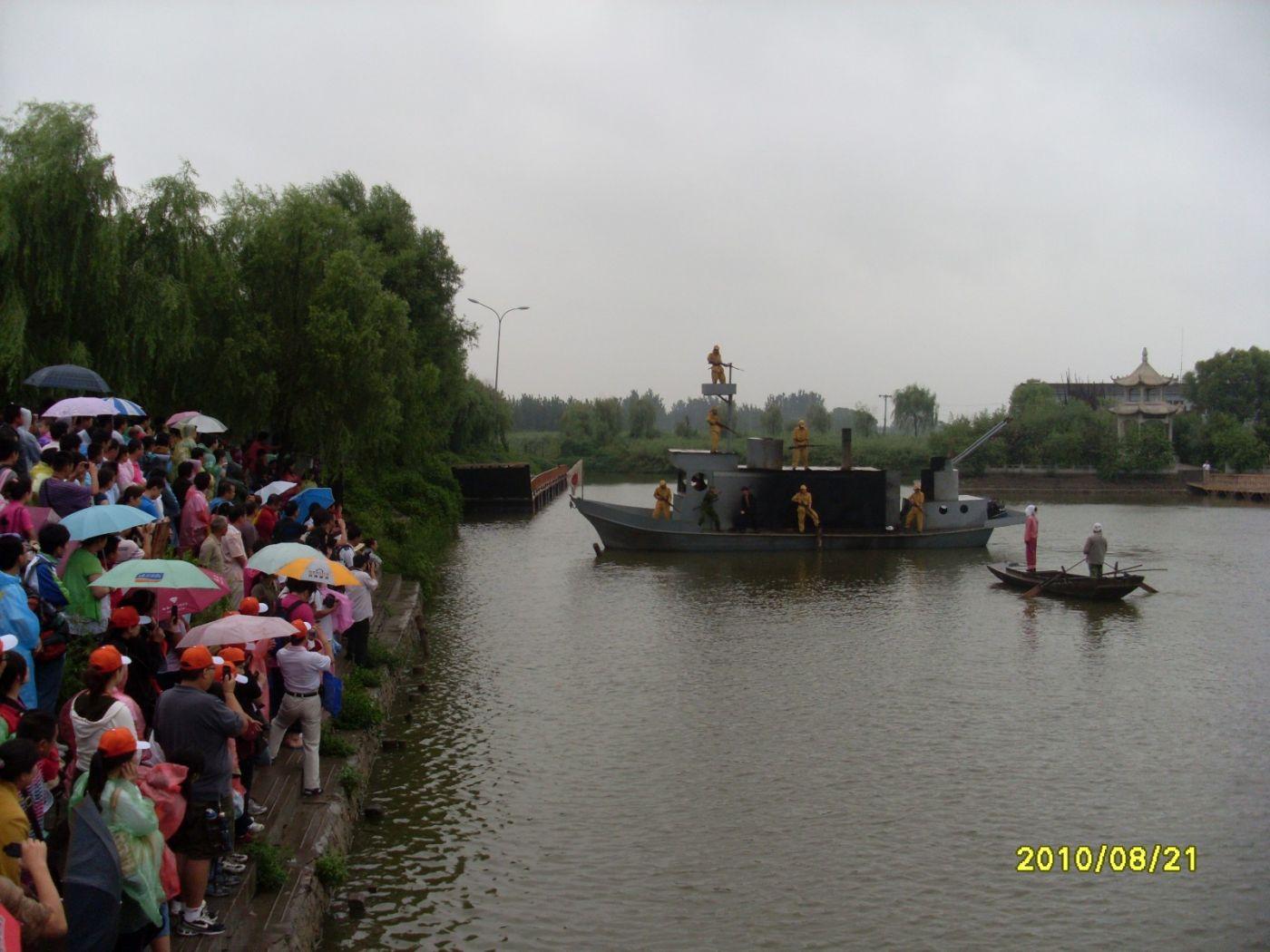 雨中畅游白洋淀_图1-7