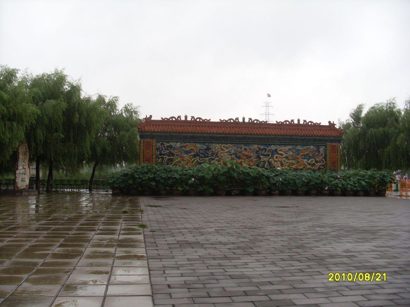 雨中畅游白洋淀_图1-20