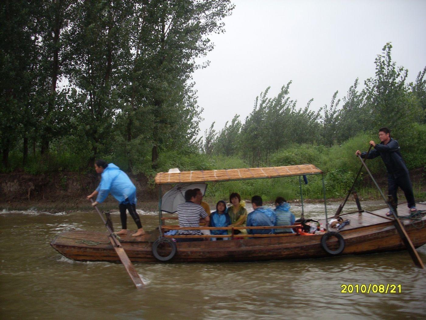 雨中畅游白洋淀_图1-24