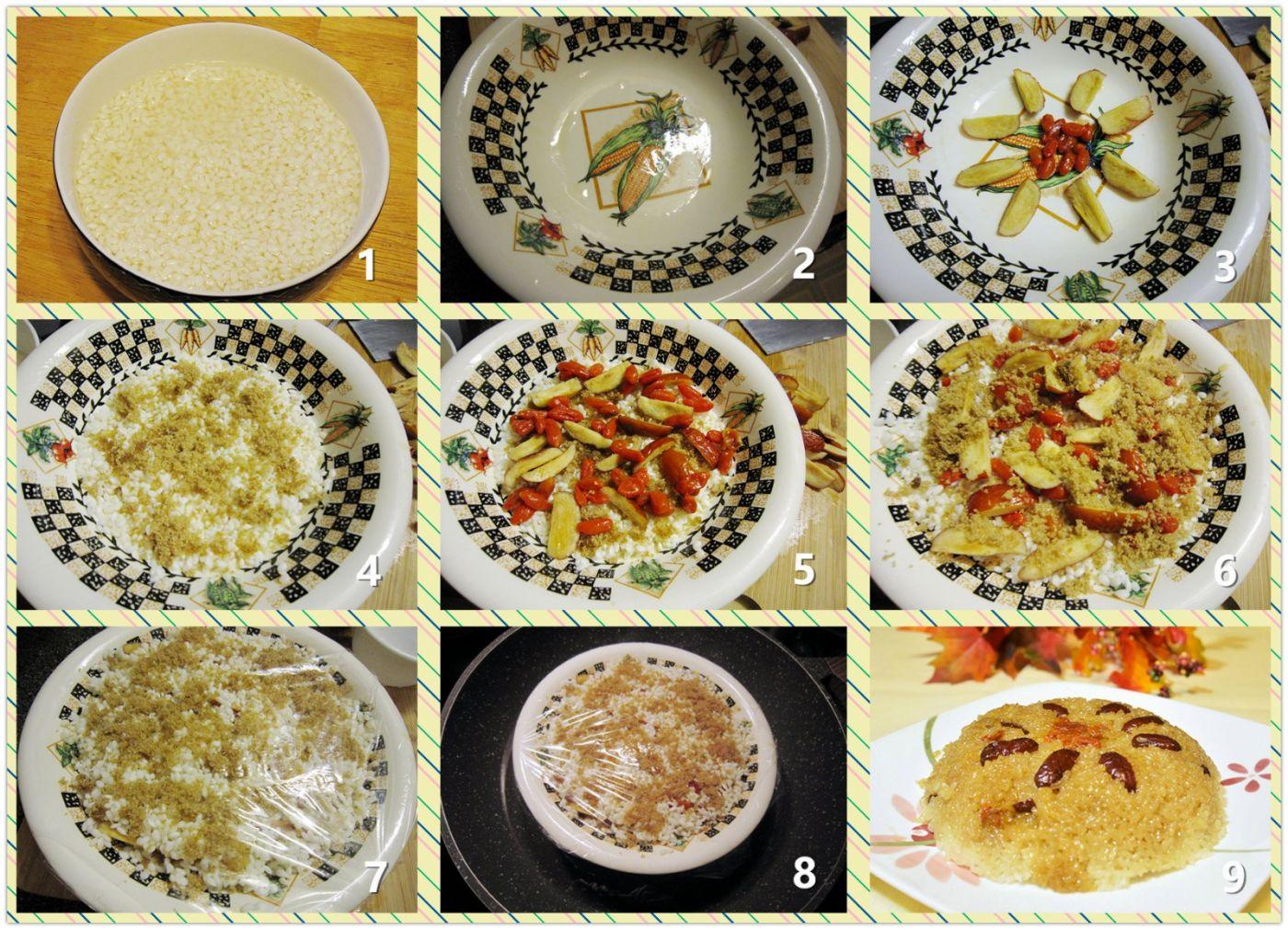 红枣红糖蒸糯米饭_图1-2