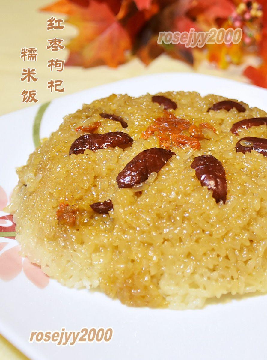 红枣红糖蒸糯米饭_图1-3