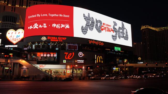 """美国街头惊现巨幅标语:""""中国加油""""_图1-3"""