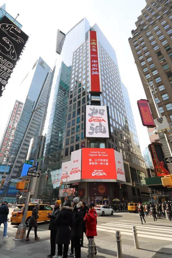 """美国街头惊现巨幅标语:""""中国加油""""_图1-5"""