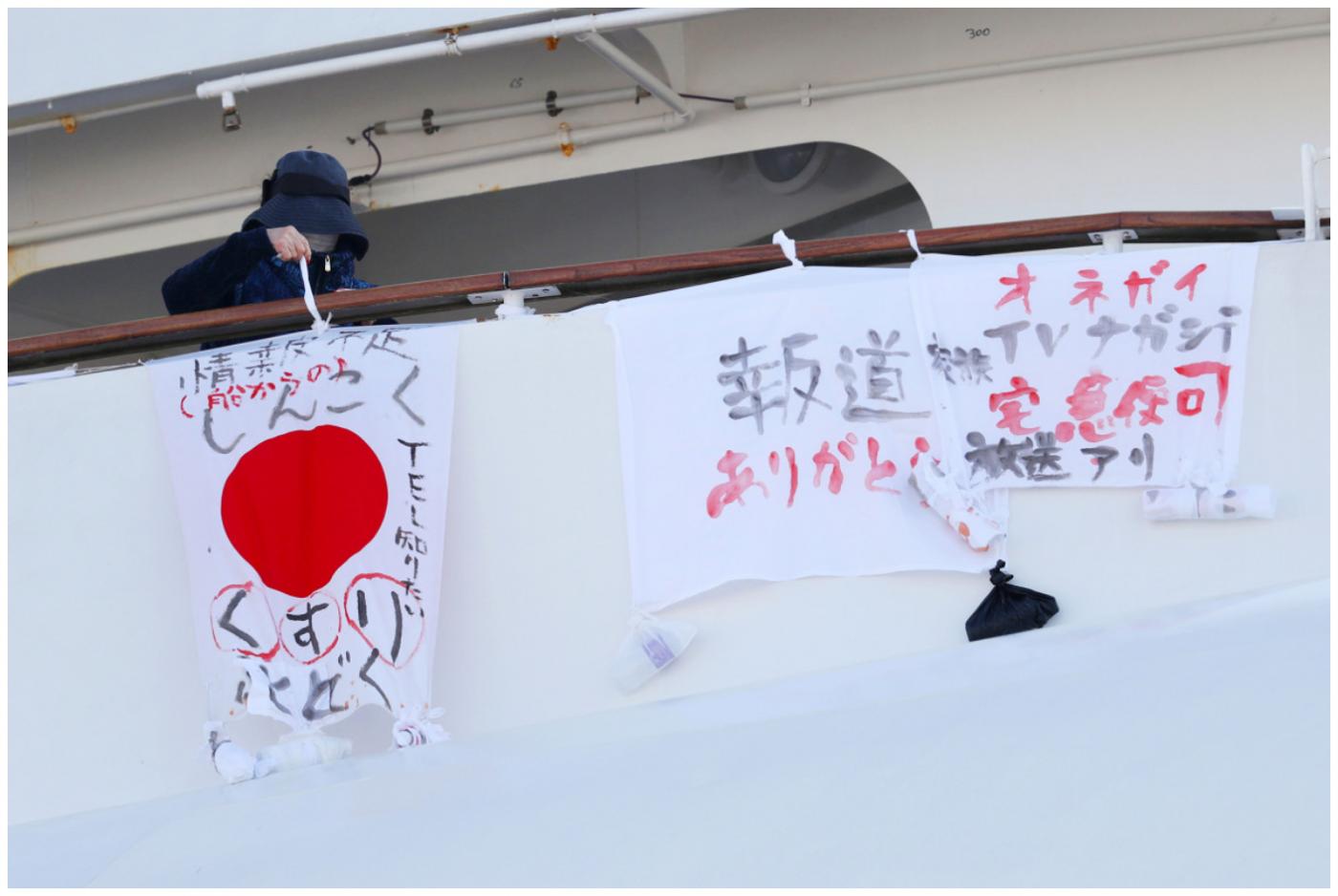 中国境外最严重疫情:在一艘游轮上_图1-8