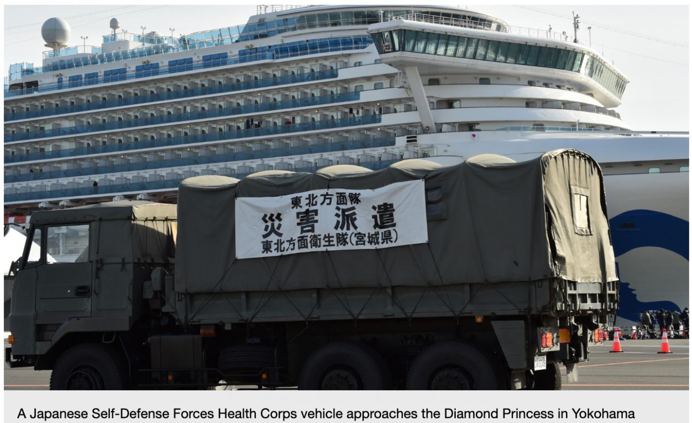 中国境外最严重疫情:在一艘游轮上_图1-7