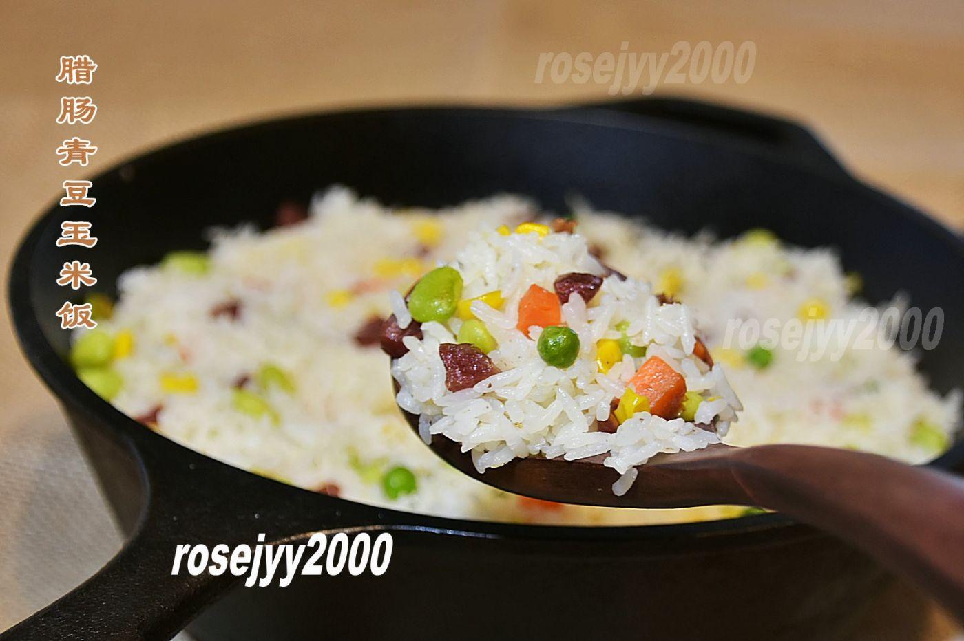 铁锅腊肠蔬菜饭_图1-1