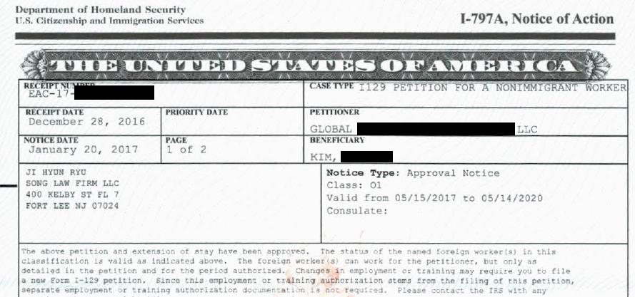 成功案例丨图像设计师O-1签证申请未加急1个月内获批_图1-1
