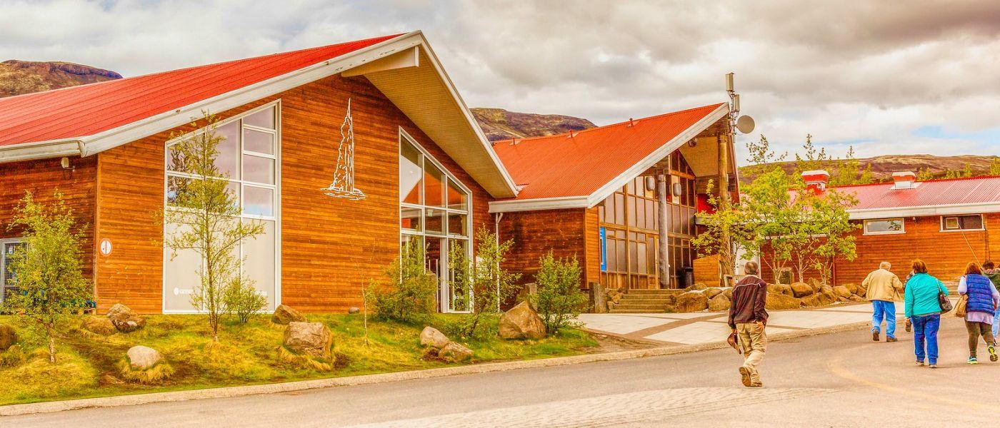 冰岛盖西尔(Geysir),围观热喷泉_图1-40
