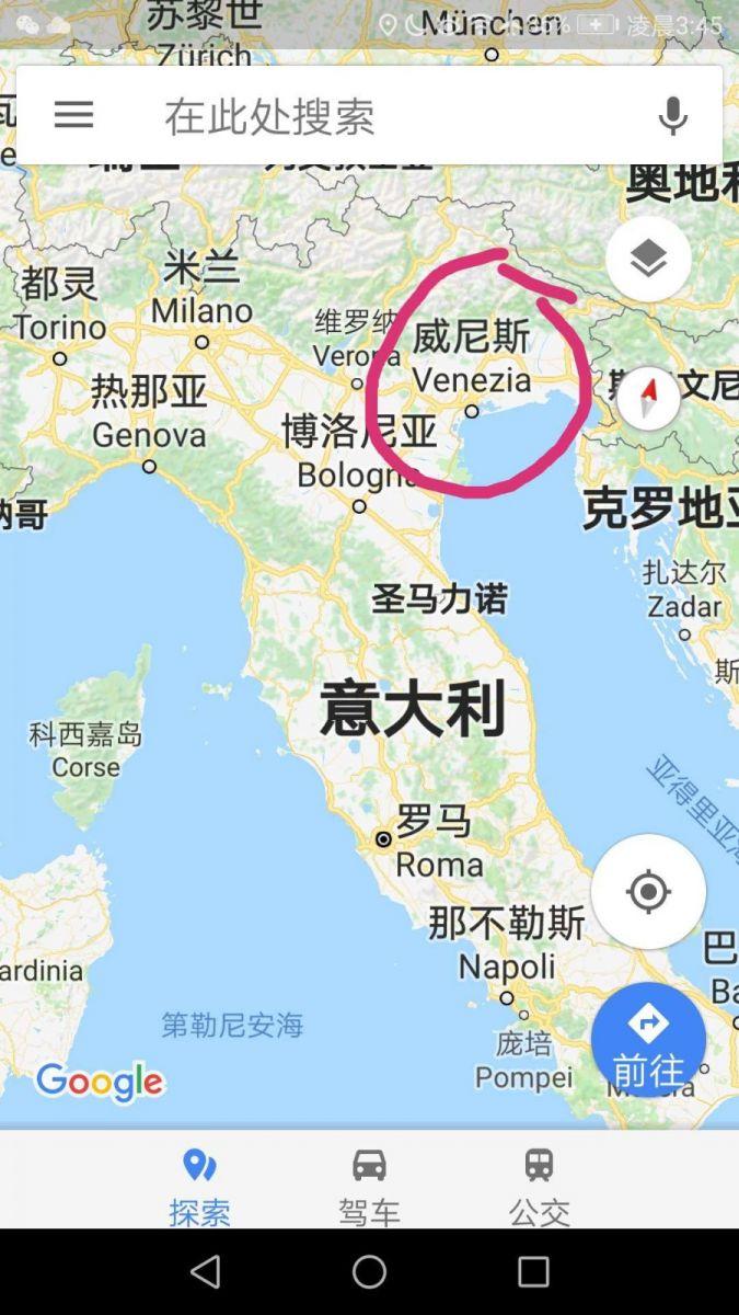 水城威尼斯_图1-6