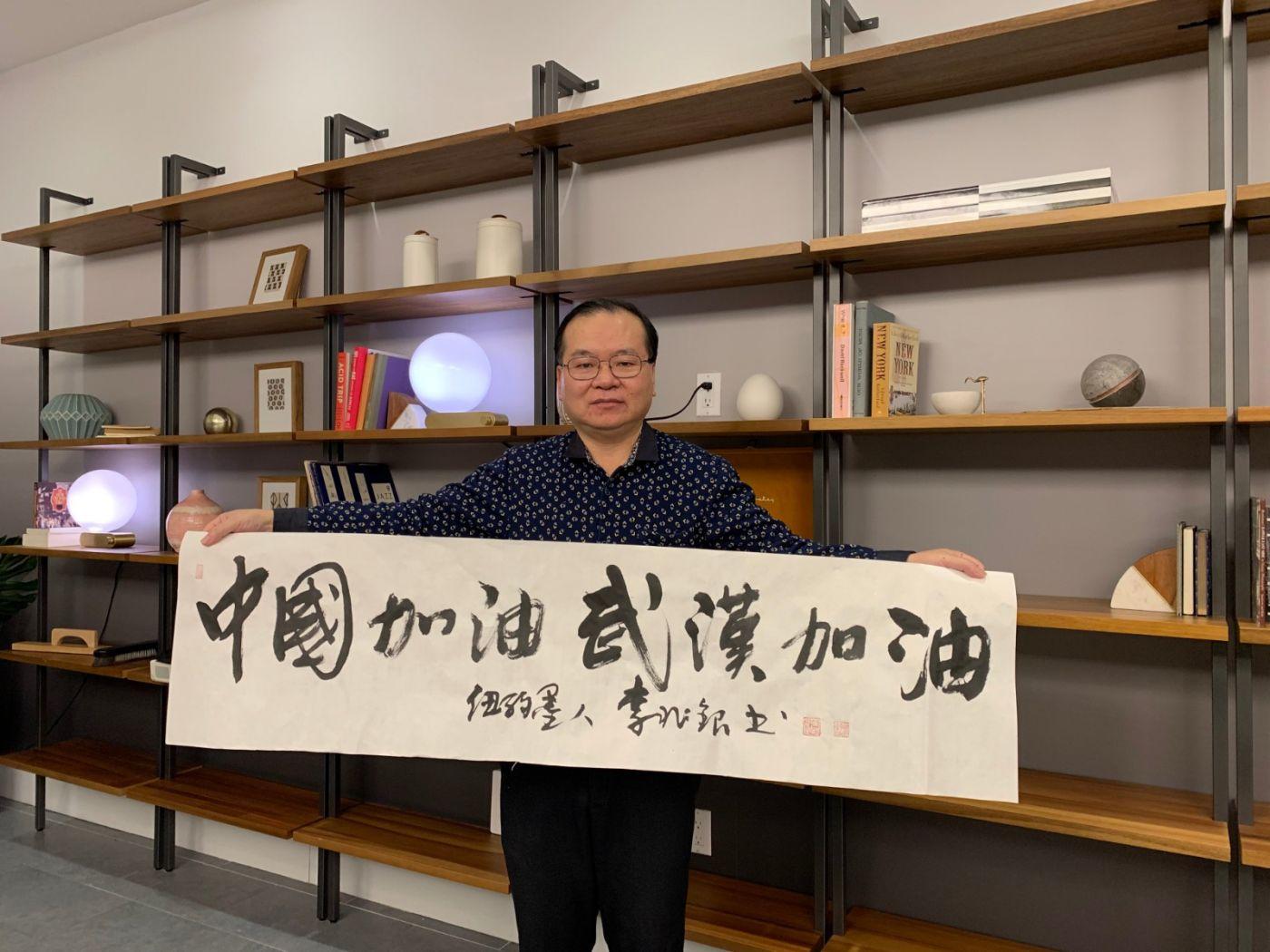 旅美書法家李兆银書寫「中國加油」接力_图1-3