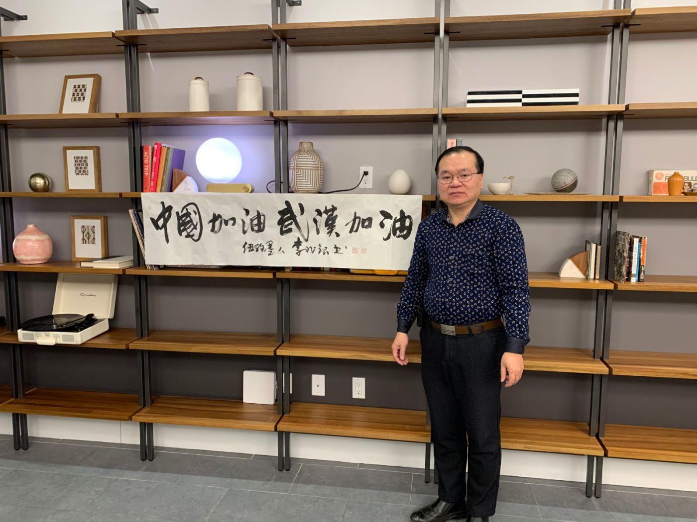 旅美書法家李兆银書寫「中國加油」接力_图1-5