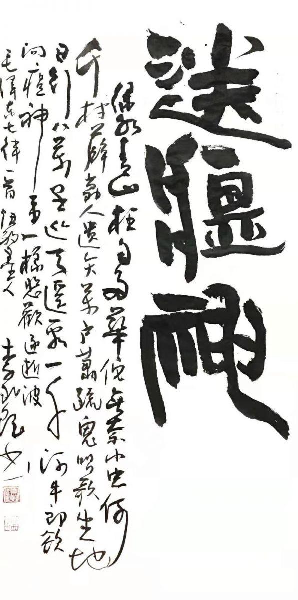 旅美書法家李兆银書寫「中國加油」接力_图1-7
