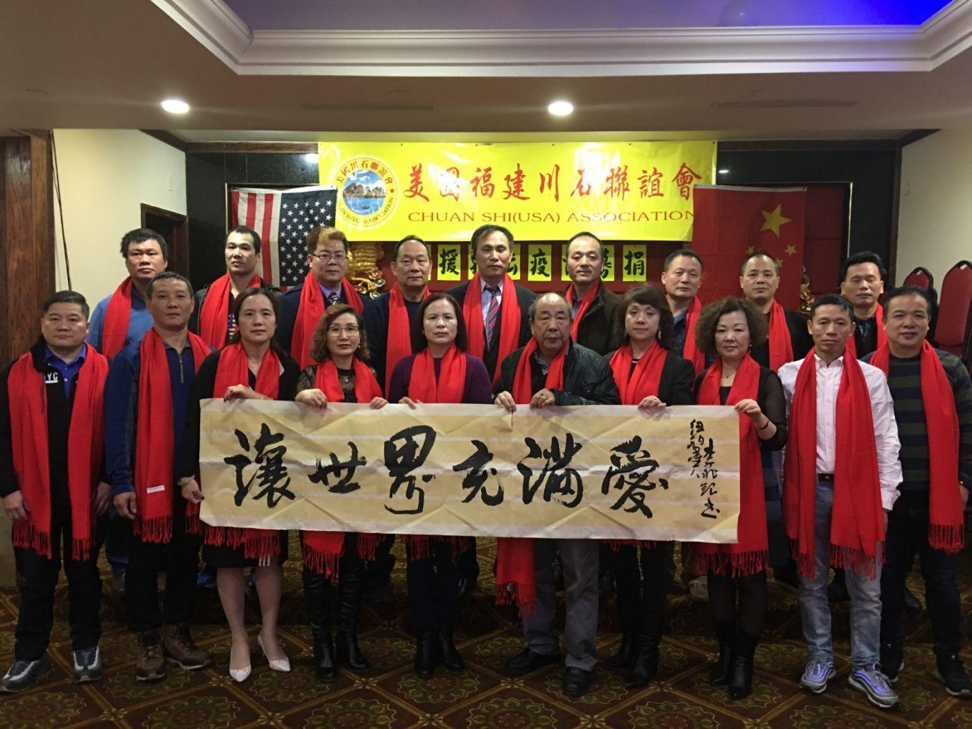 旅美書法家李兆银書寫「中國加油」接力_图1-11