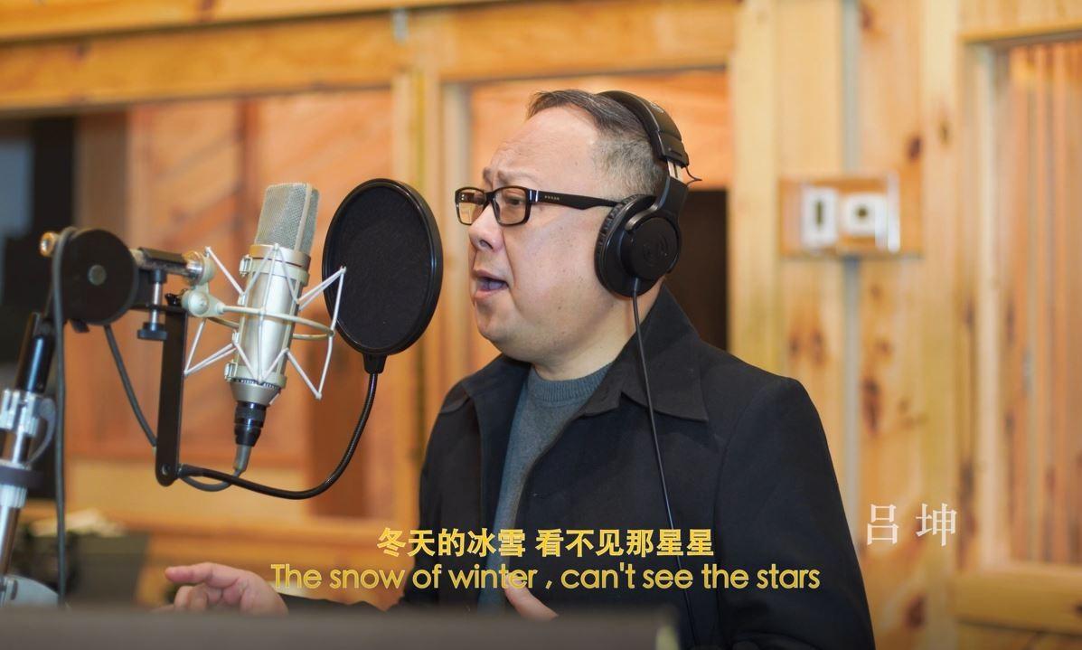 高娓娓:《英雄中国》让亿万人感动到哭泣的抗疫战歌,中美歌手倾情献唱 ... ... ... ... ..._图1-6