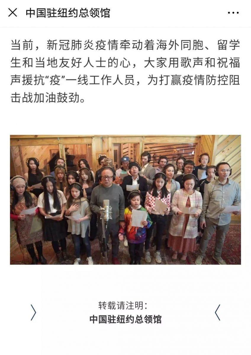 高娓娓:《英雄中国》让亿万人感动到哭泣的抗疫战歌,中美歌手倾情献唱 ... ... ... ... ..._图1-4