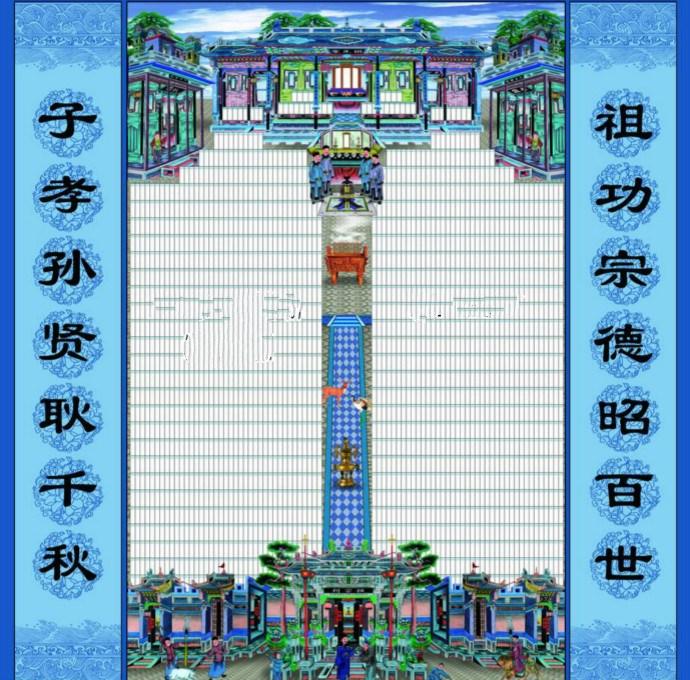 华夏姓氏考源:孔氏家谱(孔谱)孔家行辈是怎么排的_图1-4