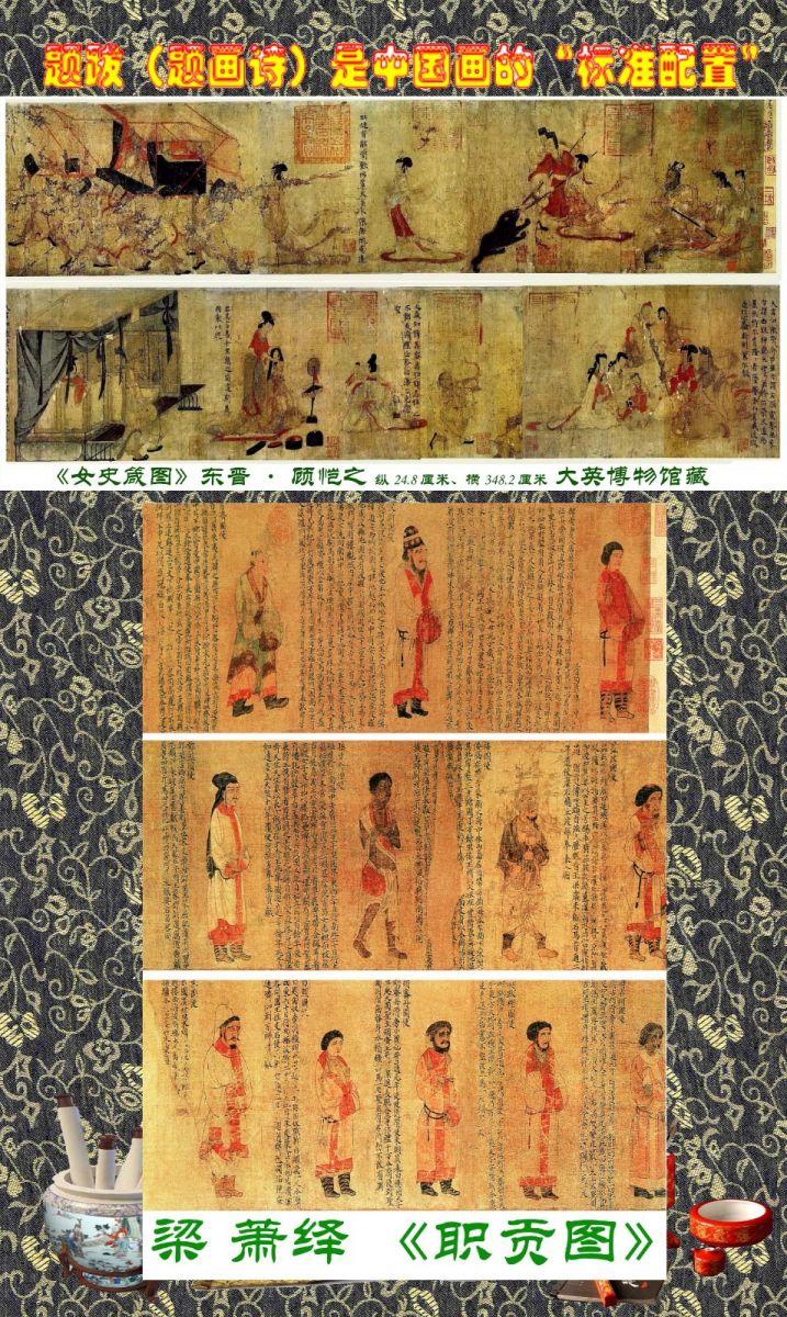 """题跋(题画诗)是中国画的""""标准配置""""_图1-2"""
