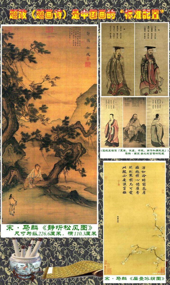 """题跋(题画诗)是中国画的""""标准配置""""_图1-8"""